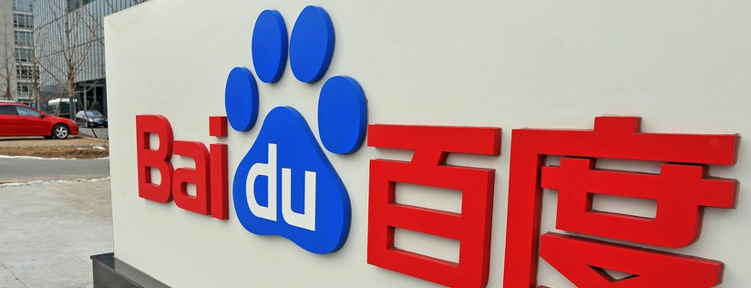 Baidu accelerates autonomous car developments