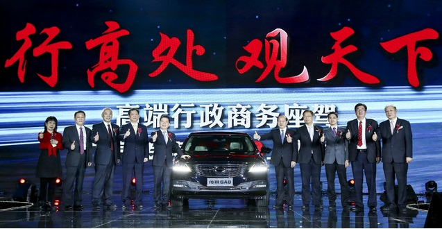 China: GAC launches new GA8 with diagnostics ADAS