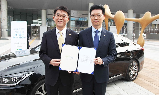 South Korea: Hyundai wins licence to test self-dri