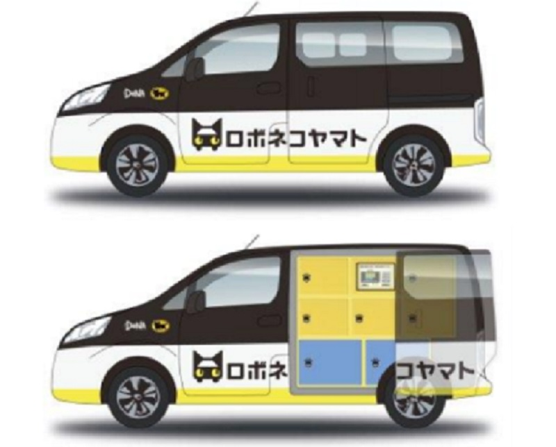 Japan: Self-driving car delivery service will be o