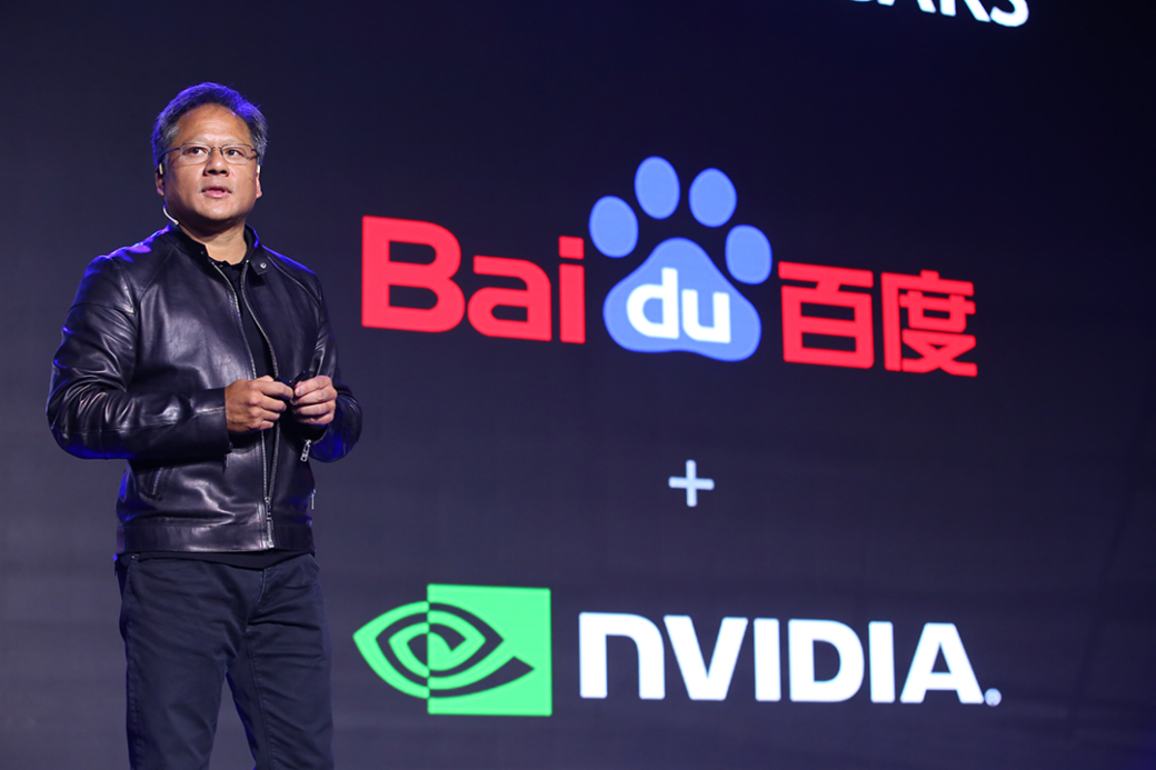 Nvidia and Baidu partner to develop AI car